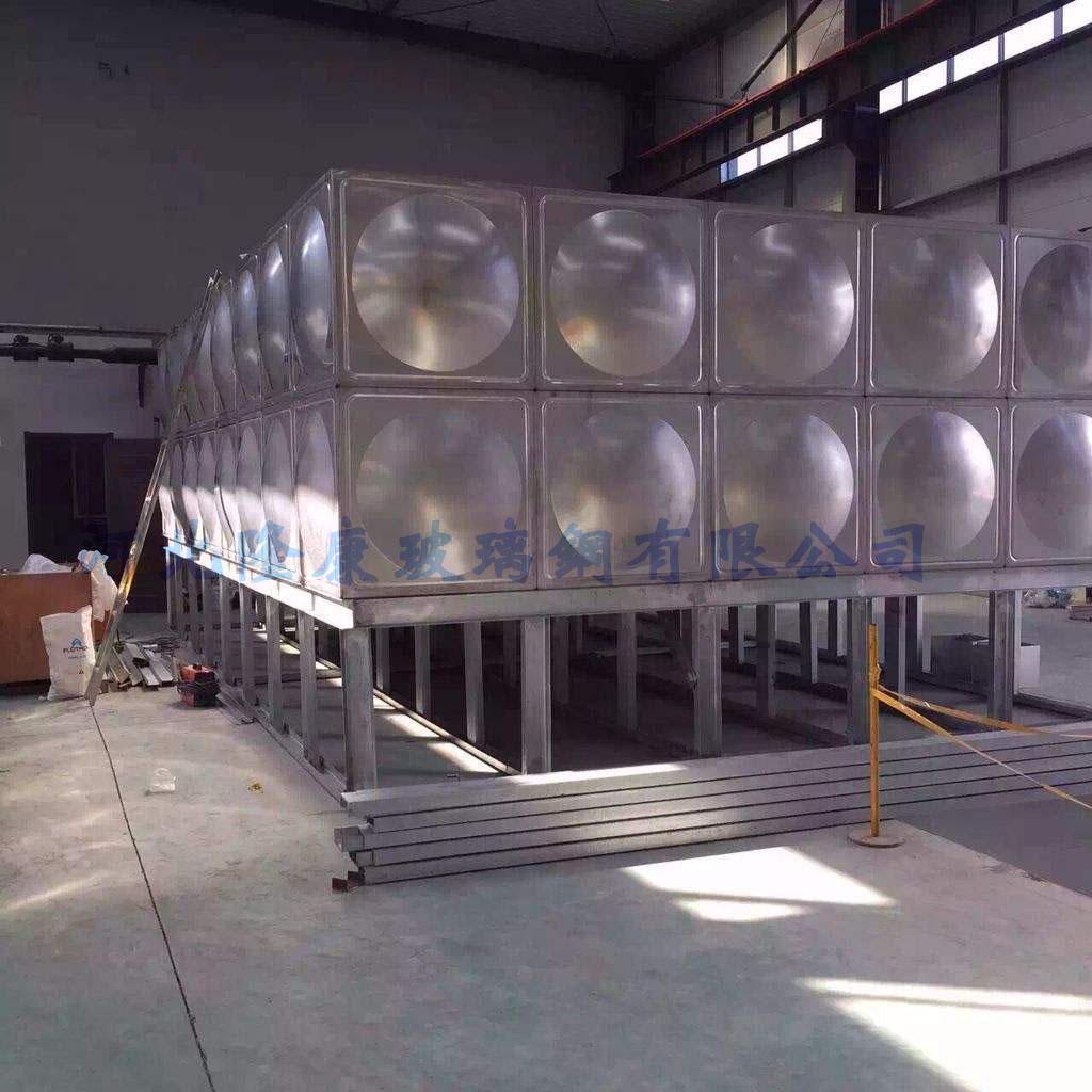 玻璃钢水箱xilie
